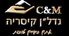 בתים למכירה בקיסריה – C&M נדלן קיסריה
