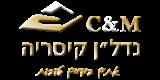 לוגו C&M נדל